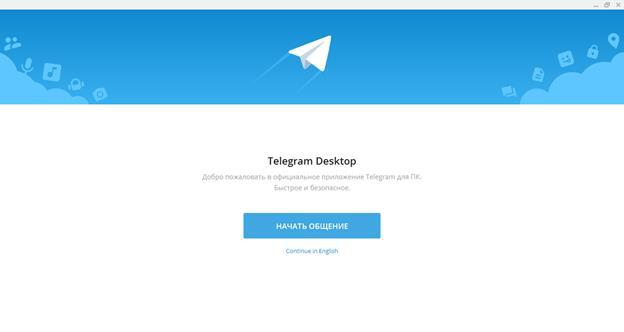 Создание логина онлайн с помощью Web Telegram