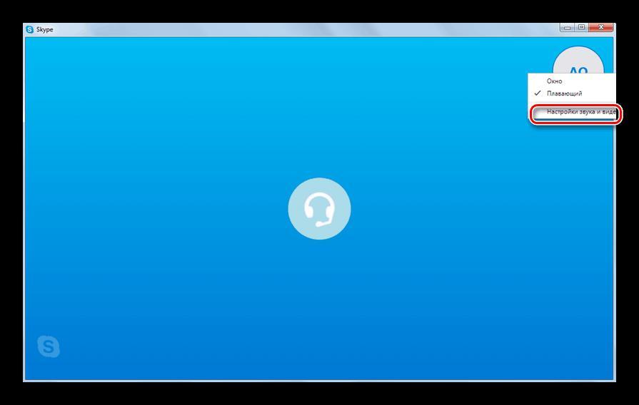 Переход в настройки звука и видео в Skype 8