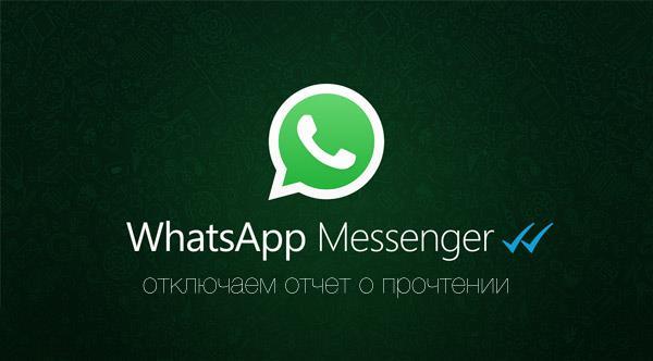 WhatsApp-Messenger-recive-1