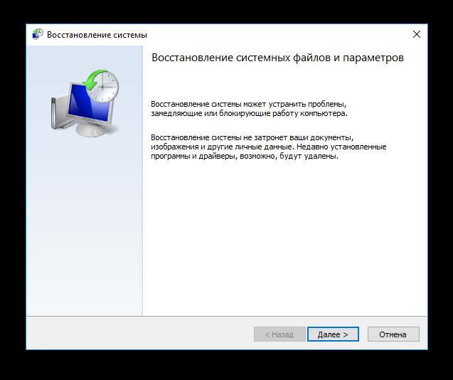 Skype запуск программы невозможен отсутствует olepro32.dll-2