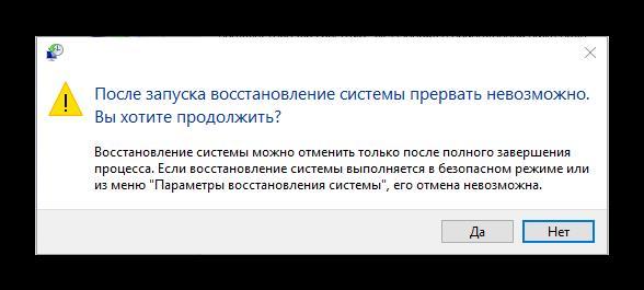Skype запуск программы невозможен отсутствует olepro32.dll-6