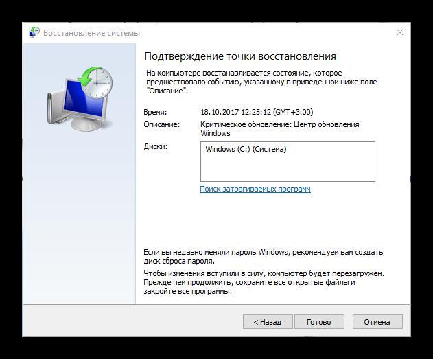 Skype запуск программы невозможен отсутствует olepro32.dll-5