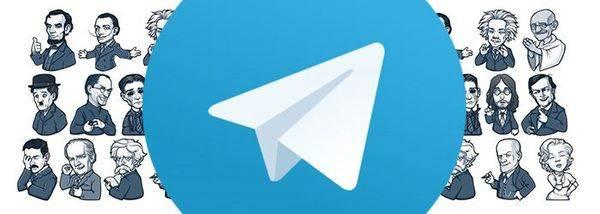 стикеры для telegram iphone и андроид