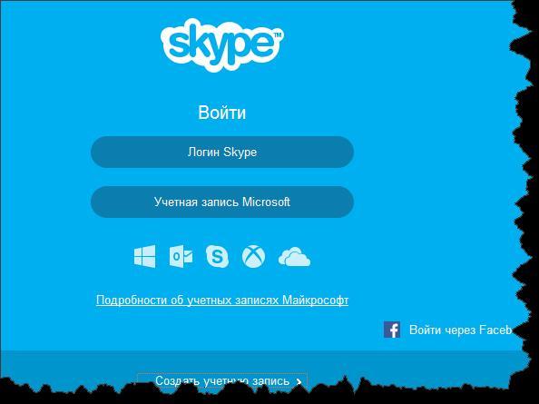 kak_podkluchit_skype_na_noytbyke_kompytere_1