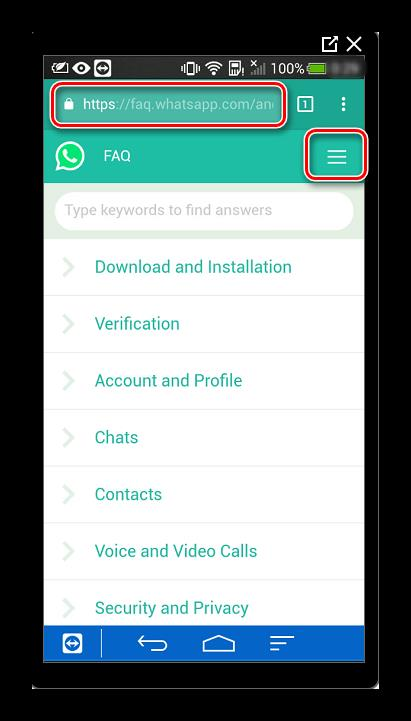 Раздел FAQ на официальном сайте WhatsApp