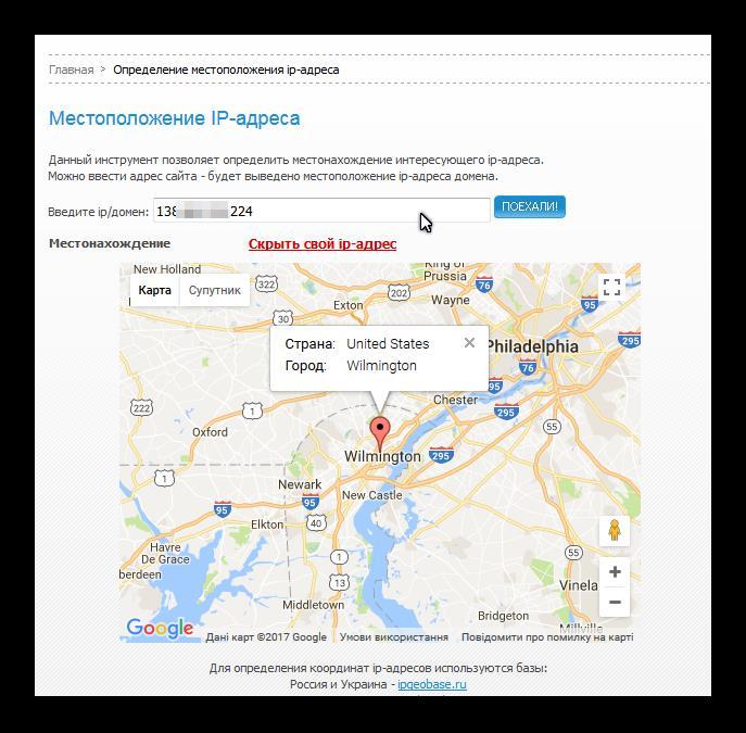 Использование сайта Seogadget для определения местоположения по IP