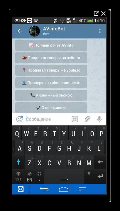 Интернет площадки продажи авто Telegram