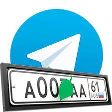 @AVinfoBot Telegram