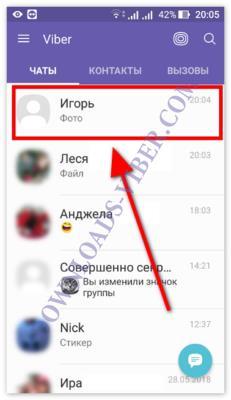 Как отправить файл с электронной почты на Viber