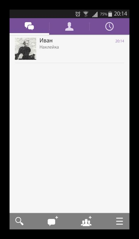 Основной экран Viber 4.3.3.67
