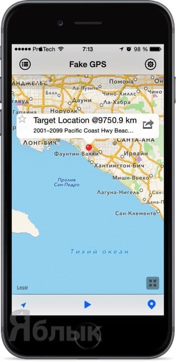 location-IMG_5356