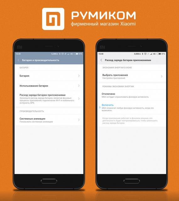 Инструкции: xiaomi-miui-faq-notifications