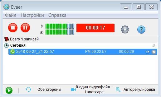 Evaer Skype video call recorder
