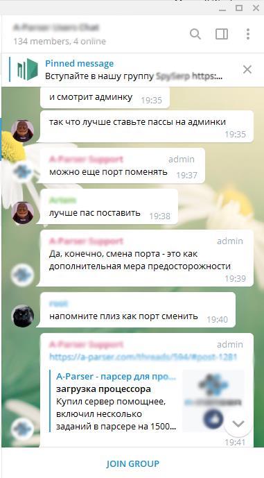 пример группы одного парсера Телеграм