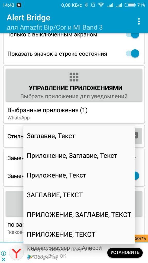 Формат сообщений