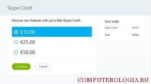 Внесение денег на счет в Skype