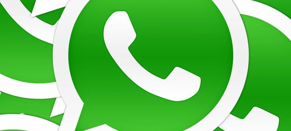 WhatsApp и голосовые сообщения