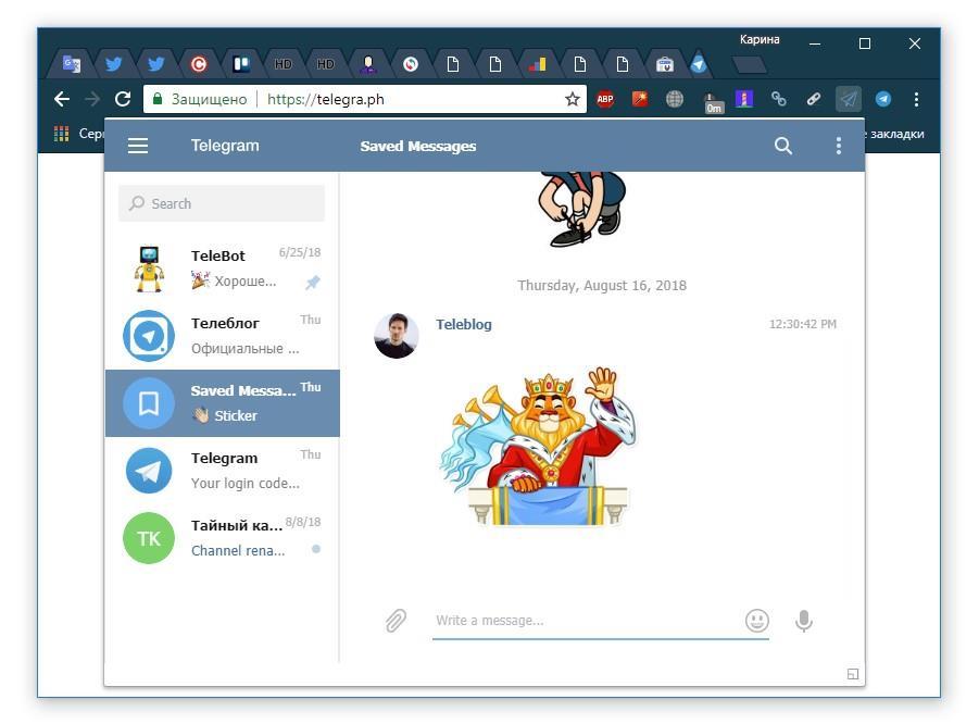картинка: веб телеграм в браузере