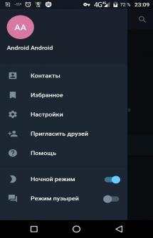 Telegram X на Андроид