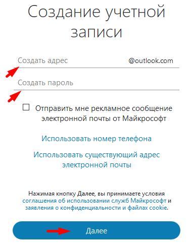 skype reg new post