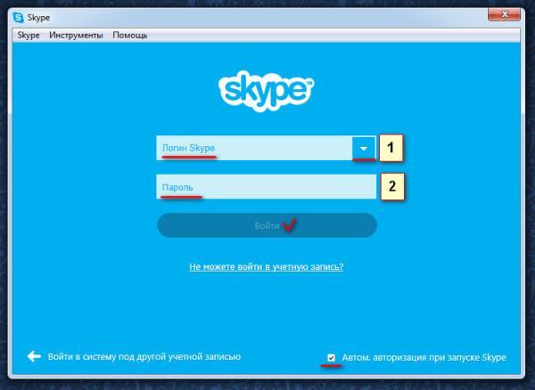 Как зайти в скайп использую аккаунт Skype