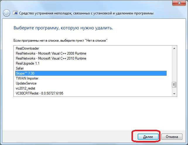 Выбор программы Skype в Microsoft Fix it ProgramInstallUninstall
