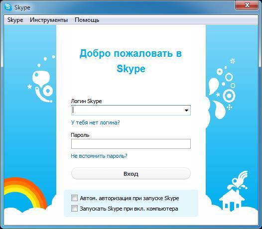 Как сменить пользователя Skype