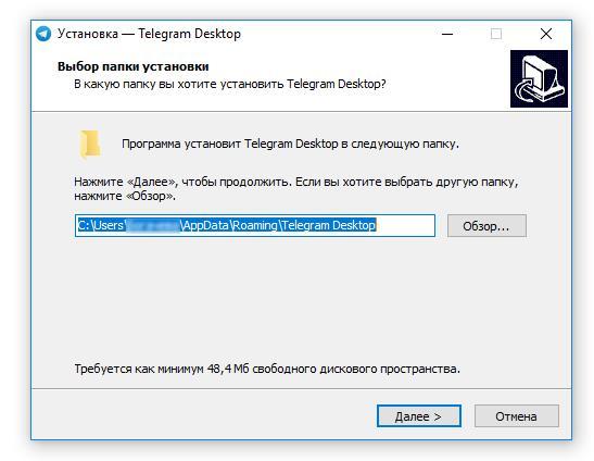 картинка: телеграм мессенджер регистрация