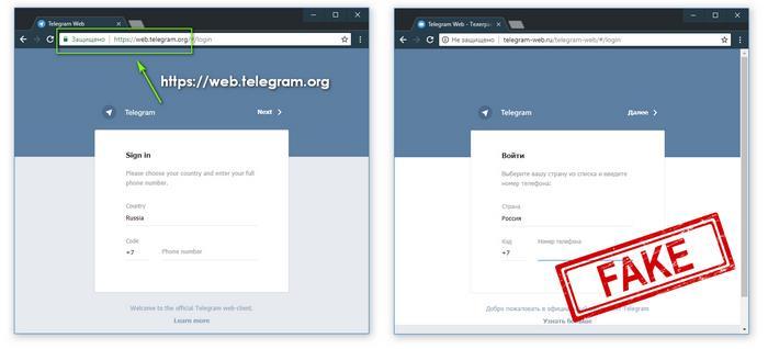 картинка: настоящий и поддельный telegram online