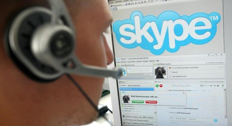 Оператор и Skype