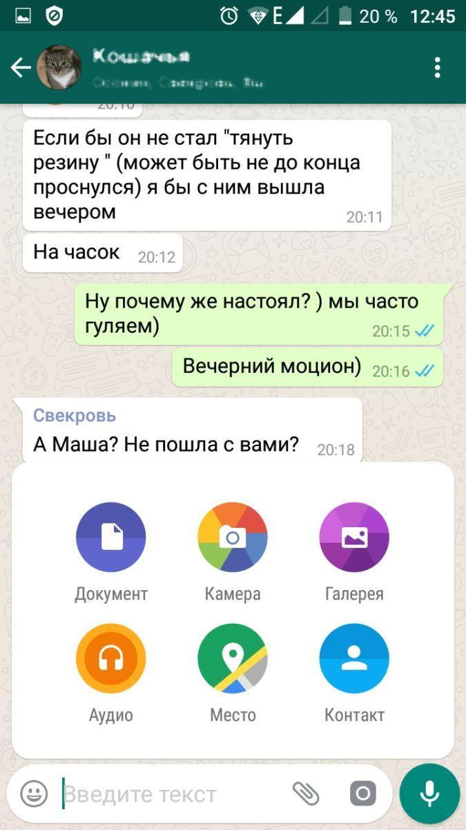 Как выделить сообщения в WhatsApp — и еще 6 полезных советов