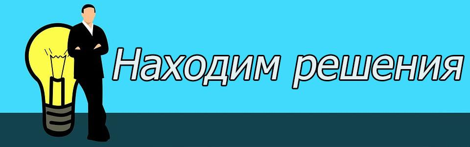 Проблемы при работе со шрифтами Телеграм и решения