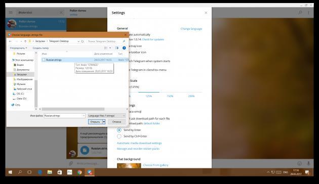 как русифицировать telegram: windows