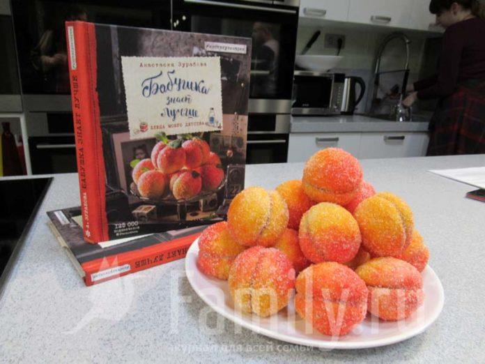 Десерт «Персики»