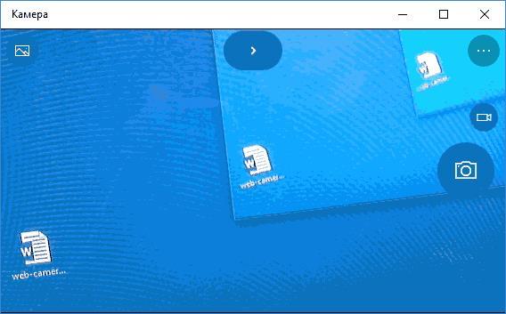Приложение камера в Windows 10