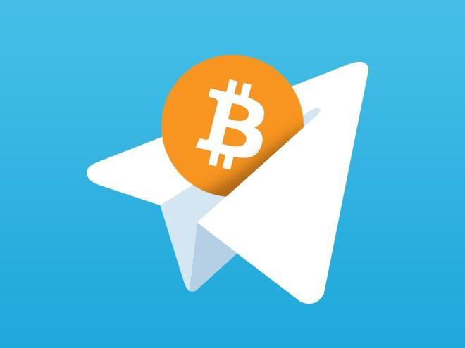 картинка: биткоин в Телеграм