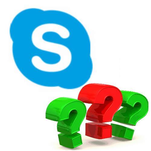 классический skype вопросы