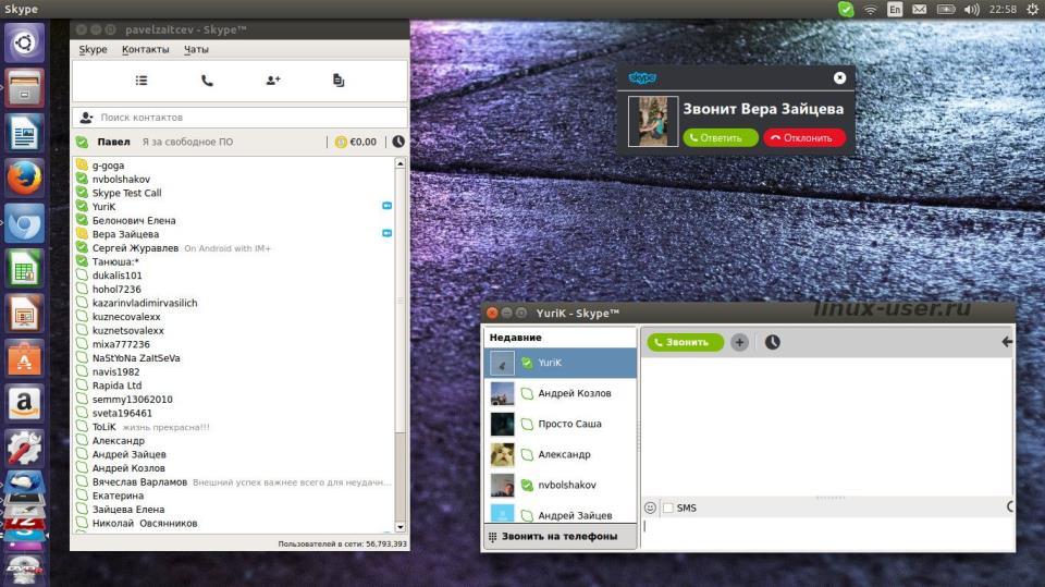 почему нет звука в скайпе на ноутбуке в ubuntu - читаем