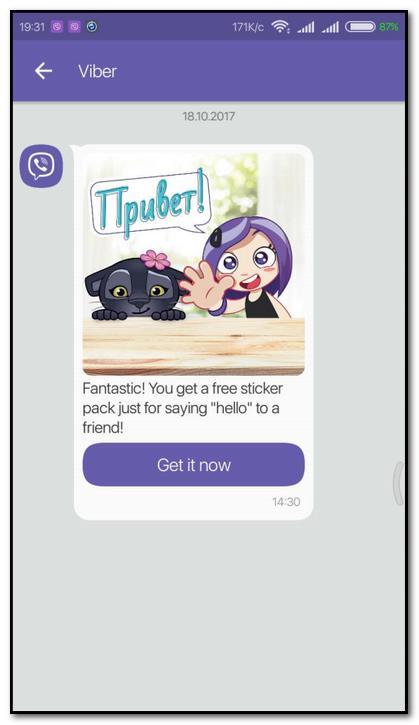 Стикерпак от разработчиков Viber