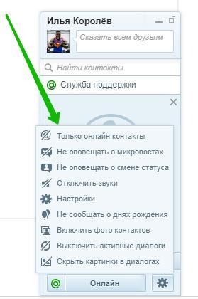 Skype вводит уведомления о прочтении сообщений