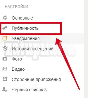 Скрытые возможности Skype | Блог Евгения Петрова