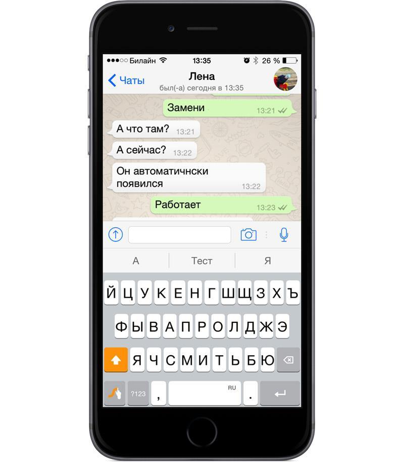 WhatsApp-Messenger-recive-2