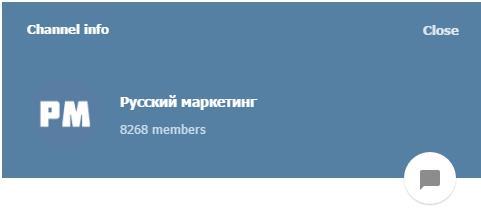 russ-marketing