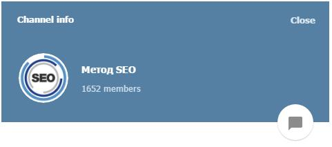 seo_methods