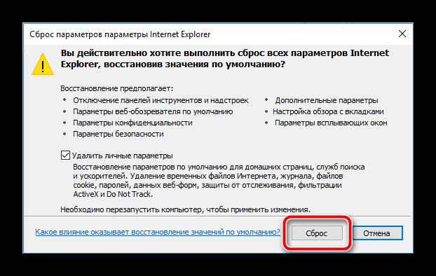 Белый экран при запуске Skype-4