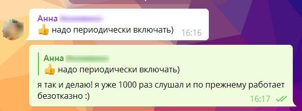Ответ на конкретное сообщение с Телеграм