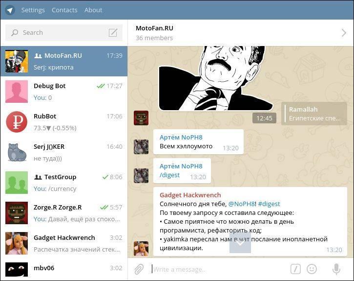 Многие задают вопрос - как поменять font telegram