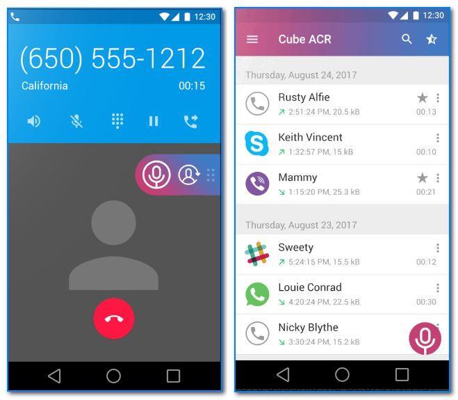 Скрины от разработчиков (приложение Cube Call Recorder)