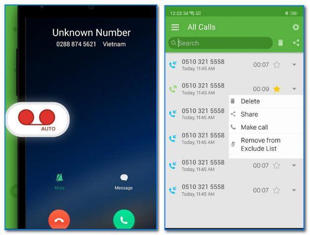 Smart CallRecorder - скрины окна приложения (от разработчиков)