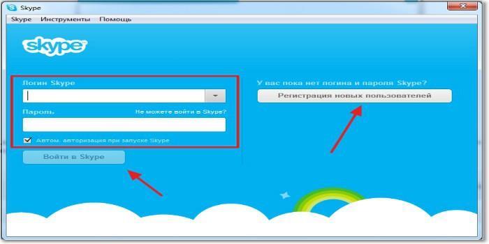 Скриншот страницы регистрации в Скайпе